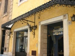 Hotel Caracciolo Rome - Hotel Exterior
