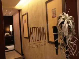 Intown Luxury House Rome - Entrance