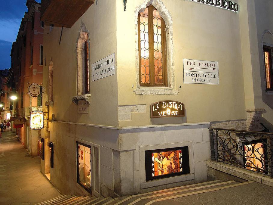 Antica Locanda al Gambero Hotel