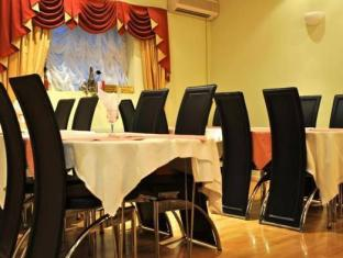 City View Hotel London - Restaurant