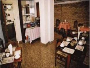 Star Bed & Breakfast - hotel London