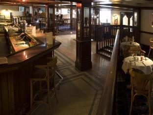 The Strathdon Hotel Nottingham - Pub/Lounge