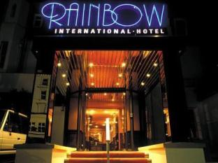 Rainbow International Hotel