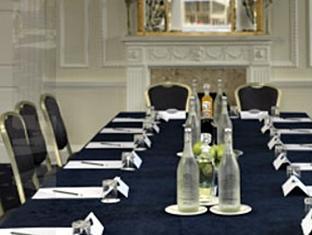 Waterton Park Hotel Wakefield - Meeting Room