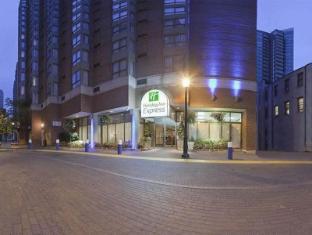 Holiday Inn Express Toronto Downtown Toronto (ON) - Exterior