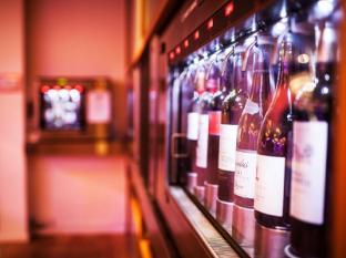 First Hotel Twentyseven Copenhagen - Wine