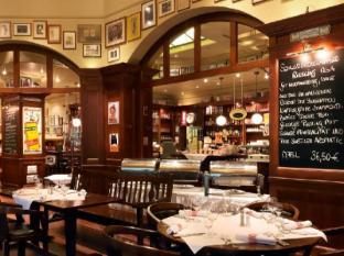 Gruenau Hotel Βερολίνο - Εστιατόριο