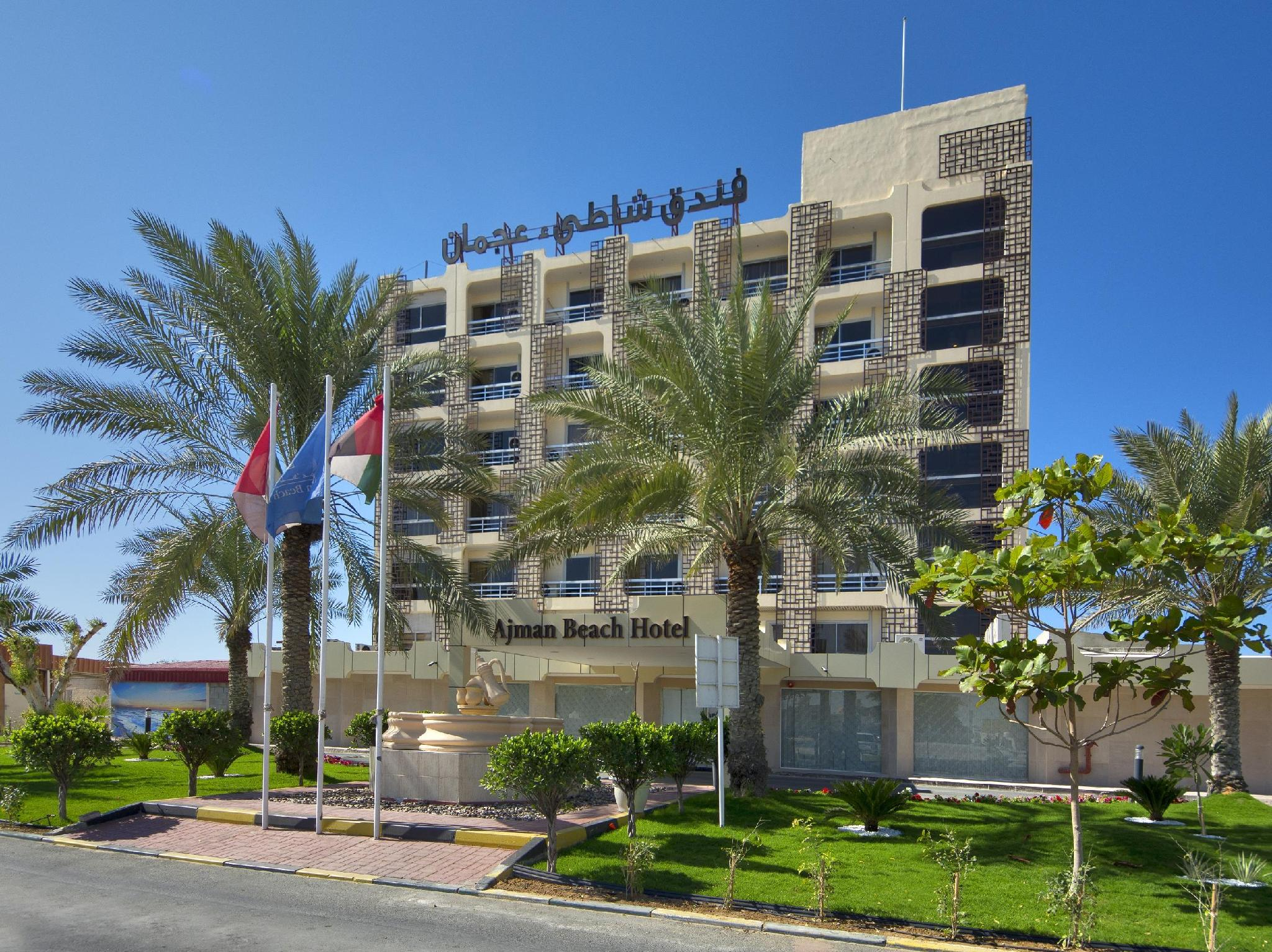 Ajman Beach Hotel - Hotels and Accommodation in United Arab Emirates, Middle East