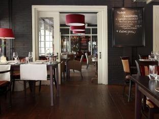 Hotel Restaurant De Roskam Gorssel - Restaurant