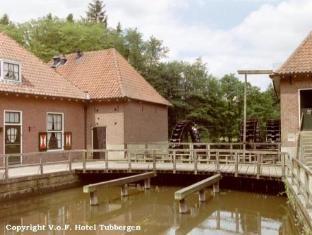 Hotel Tubbergen Tubbergen - Exterior