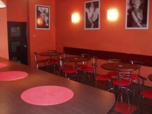 Arenda Hotel Czarnowasy - Pub/Lounge