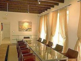Can Verdera Hotel Fornalutx - Meeting Room