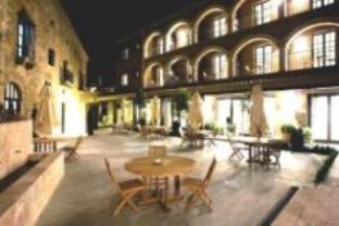 Palacio De Mengibar Hotel