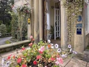 Hey Green Country House Hotel Marsden - Entrance