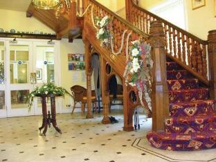 Hey Green Country House Hotel Marsden - Interior