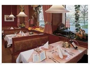 Hotel am Zoo Франкфурт-на-Майне - Ресторан.