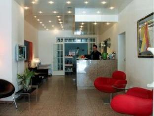 Hotel Topas Frankfurt am Main - Reception