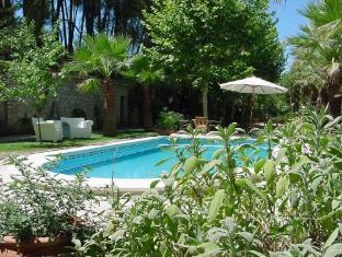 Rusticae Hotel L Estacio Bocairent - Swimming Pool