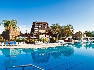 Portaventura Hotel El Paso All Inclusive - Park Tickets Included PayPal Hotel Salou