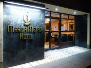 Hotel Marina Metro