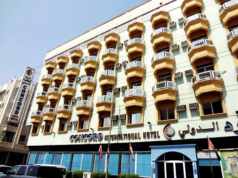 콘코드 국제 호텔