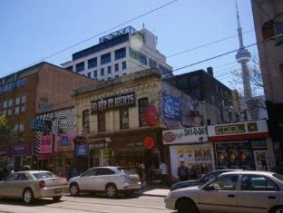 Grange Hotel Toronto (ON) - Omgivelser