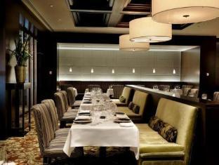 Auberge Vancouver Hotel Vancouver (BC) - Restaurant