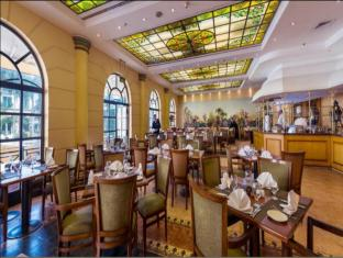 Concorde El Salam Hotel Cairo Cairo - Food, drink and entertainment
