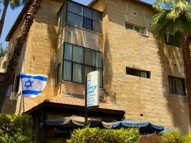 Little House in Rechavia - Hotels and Accommodation in Israel, Middle East