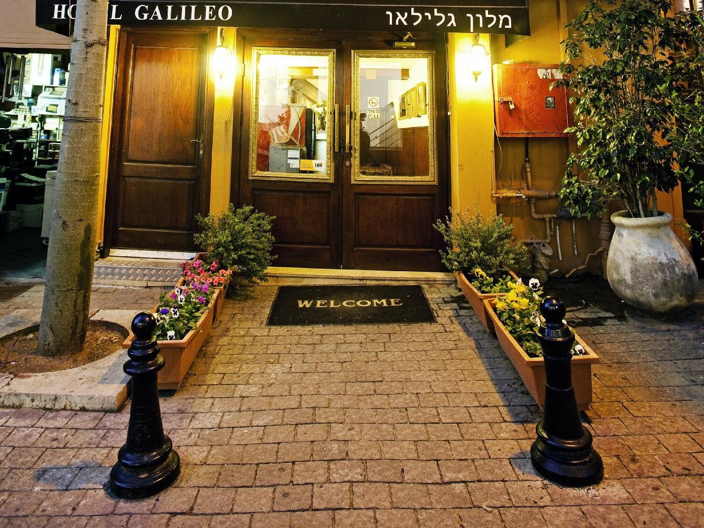 Galileo Hotel - Hotels and Accommodation in Israel, Middle East