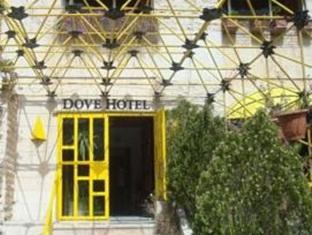 Dove Hotel - Hotels and Accommodation in Jordan, Middle East