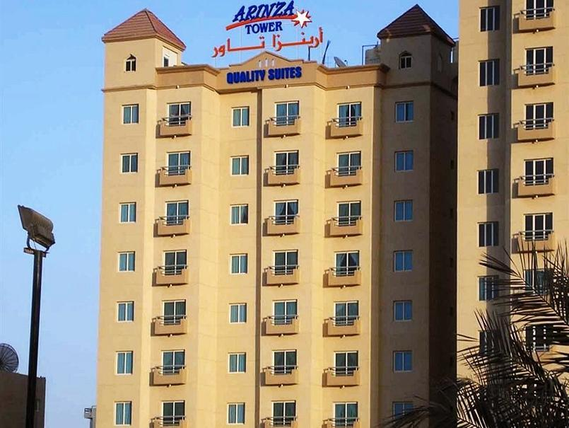 Arinza Tower Quality Suites - Hotels and Accommodation in Kuwait, Middle East