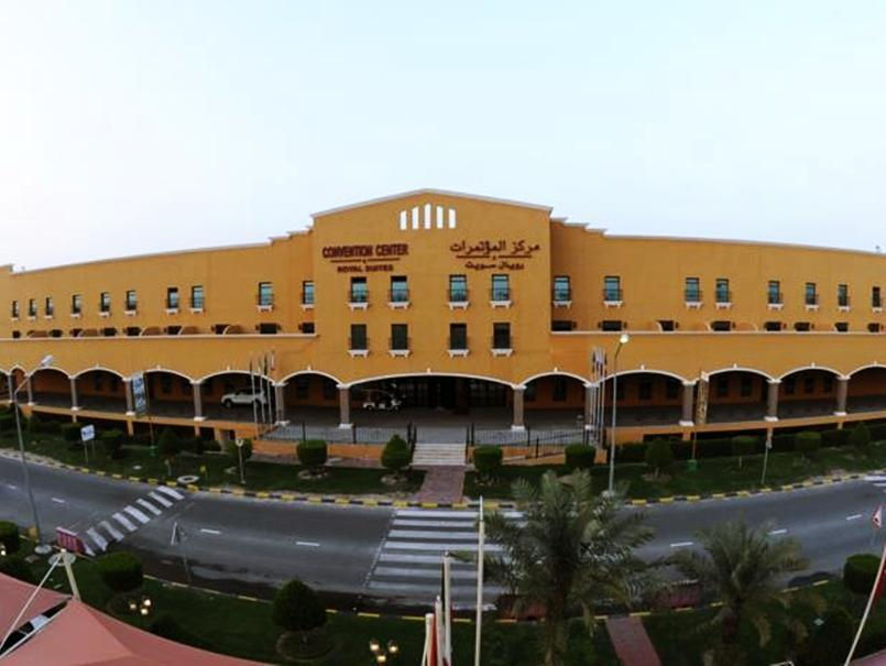 The Convention Center & Royal Suites Hotel - Kuwait