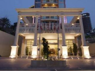 Padova Hotel - Hotels and Accommodation in Lebanon, Middle East