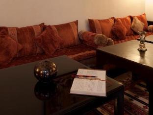 Riad Aubrac Marrakech - Executive Lounge