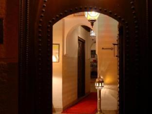 Riad Aubrac Marrakech - Lobby