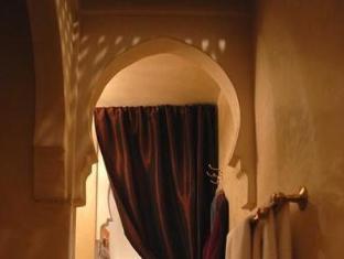 Riad Aubrac Marrakech - Badrum