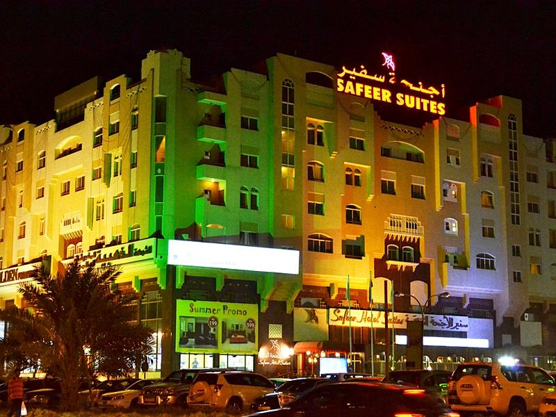 Safeer Hotel Suites - Hotels and Accommodation in Oman, Middle East