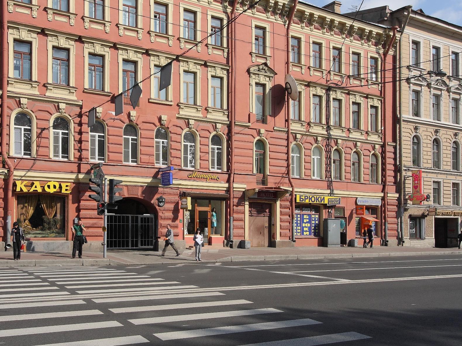 莫斯科夫斯基18里纳尔迪迷你b&b酒店