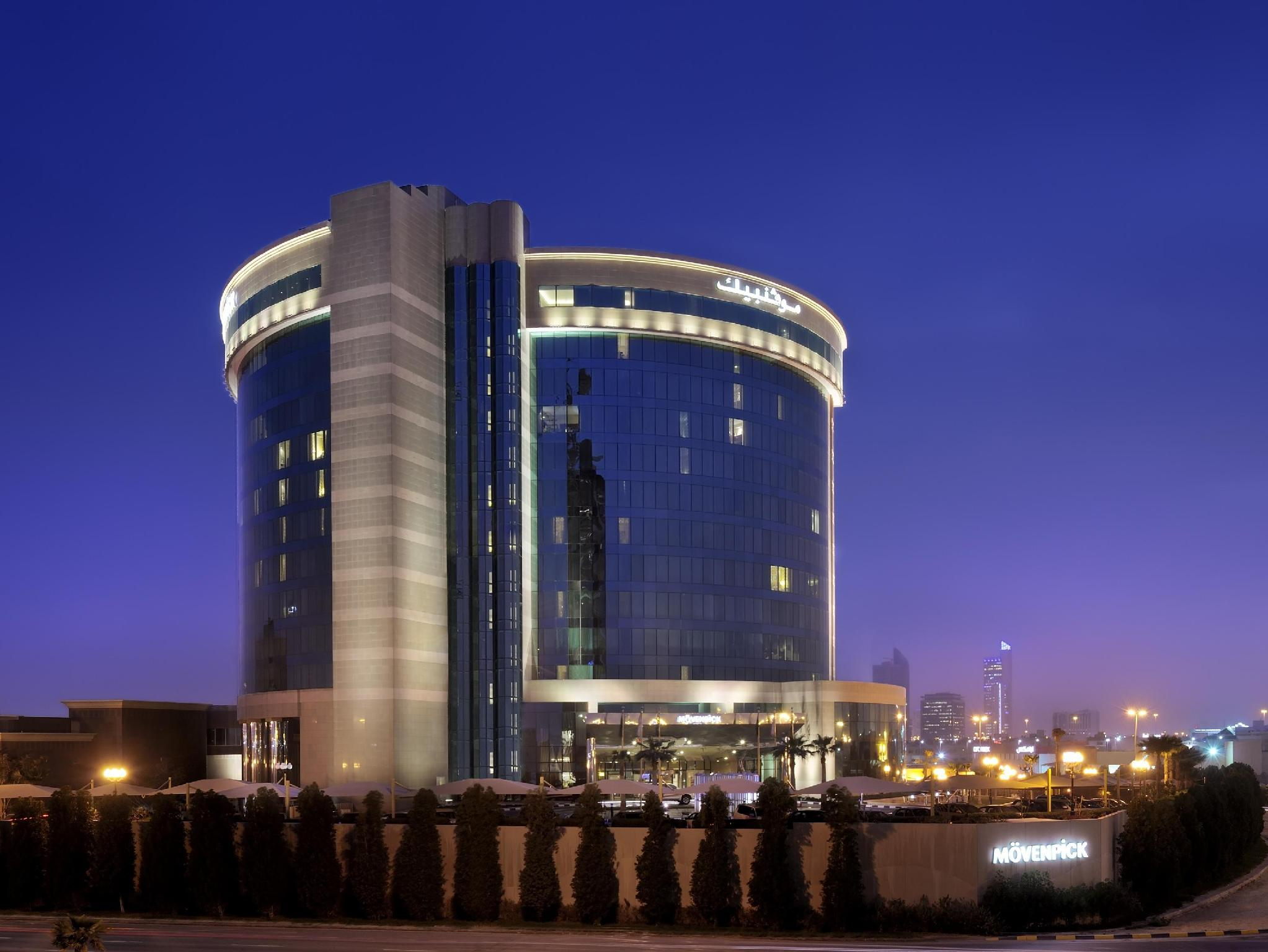 Movenpick Hotel Al Khobar - Hotels and Accommodation in Saudi Arabia, Middle East