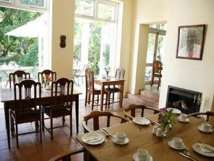 Auberge Rozendal Stellenbosch - Restaurant Interior