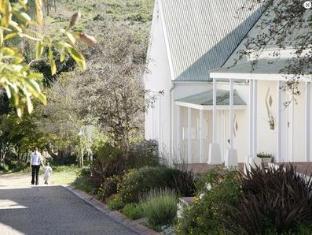 Auberge Rozendal Stellenbosch - Garden Area