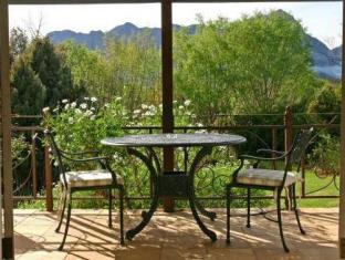 Alluvia Specialist Winery Guest House Stellenbosch - Outdoor Seating