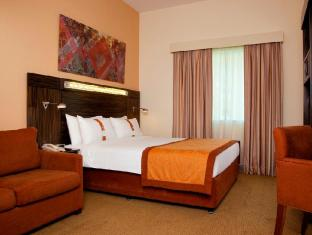 Holiday Inn Express Dubai Internet City Dubai - Guest Room