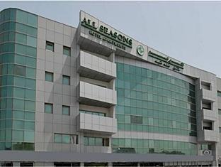 All Seasons Hotel Apartments Dubai - Exterior