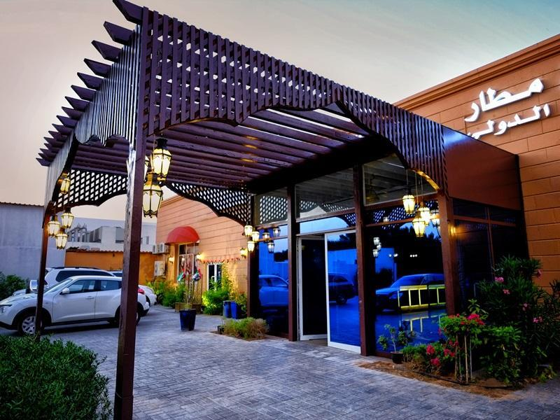Sharjah International Airport Hotel - Hotels and Accommodation in United Arab Emirates, Middle East