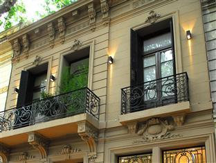 Vain Boutique Hotel - Hotels and Accommodation in Argentina, South America