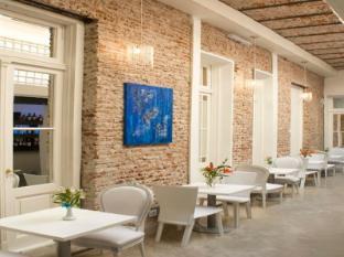 Blue Soho Hotel Buenos Airės - Restoranas