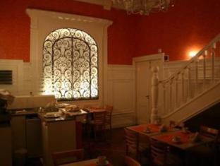 Loft Argentino Apart Hotel Buenos Aires Buenos Aires - Cafeteria