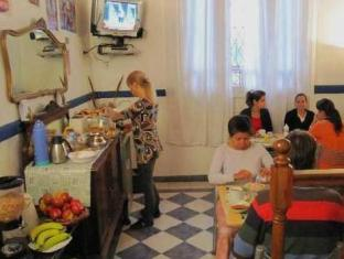 Lola House Hotel Boutique Buenos Aires - Restaurant